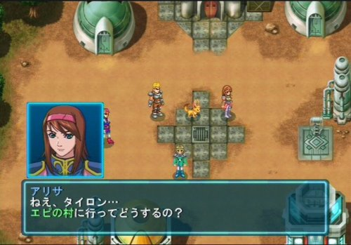 https://goodnightandgoodgame.files.wordpress.com/2014/09/phantasystar-5.jpg